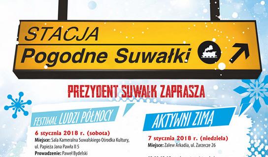 Weekend pełen atrakcji w Suwałkach